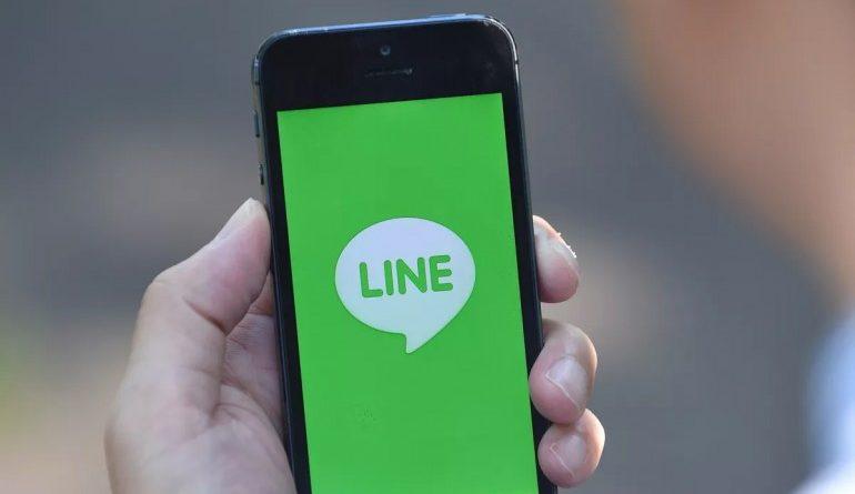 line-large