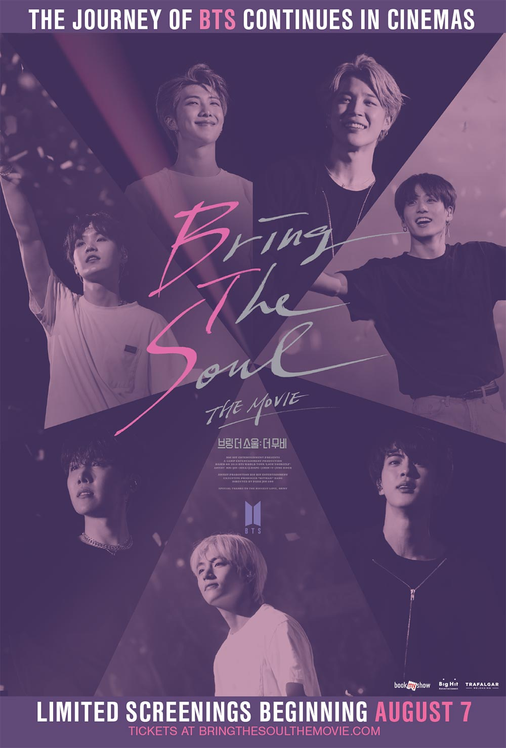 BRING THE SOUL THE MOVIE - Press Announcement