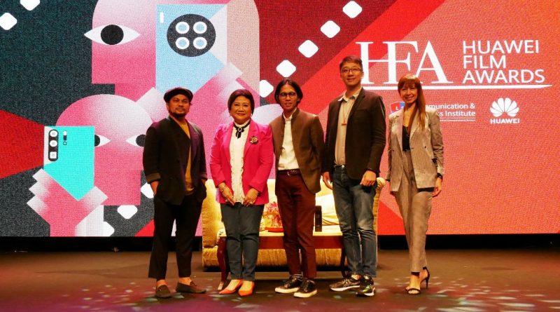 Huawei Film Award - 1