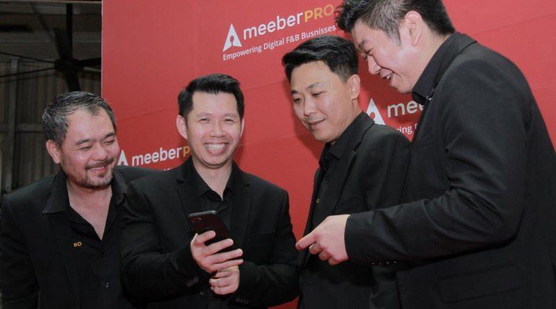 Meeber Pro