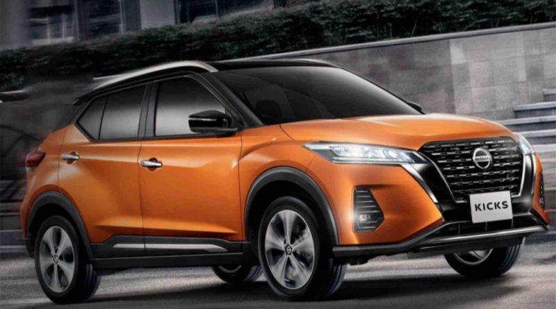 Nissan Kicks e-Power Tampil Lebih Gaya dengan Warna Trendi dan Sporty